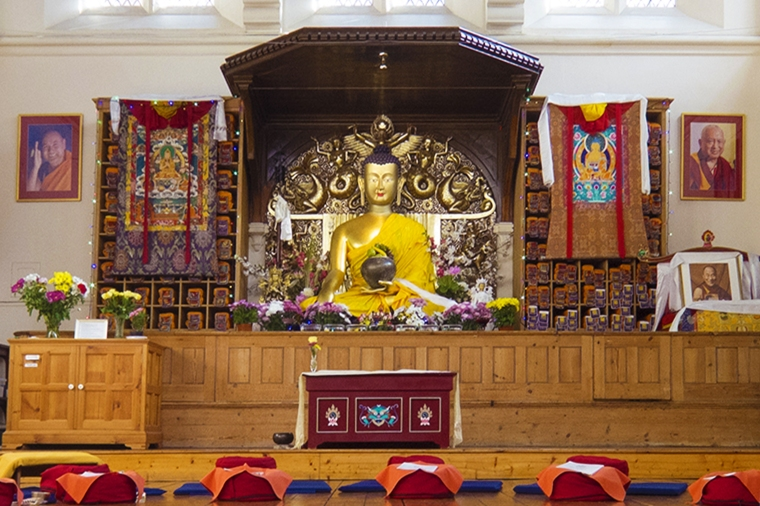 Jamyang London