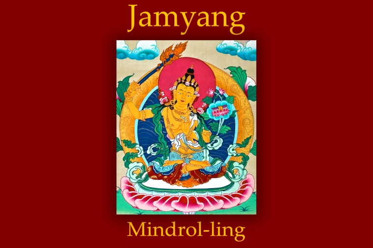 Jamyang Mindrol-ling